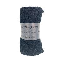 ロングワークタオル 30×100cm ブラック
