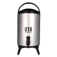 スポーツ飲料対応保冷用ウォータージャグ 10型 ブラック
