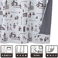 遮光性カーテン くまのプーさん/ロンドン 100×210cm 2枚組【別送品】