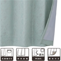 遮光性カーテン アリエル 100×210cm 2枚組【別送品】