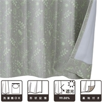 遮光性カーテン ティンカーベル 100×178 2枚組【別送品】