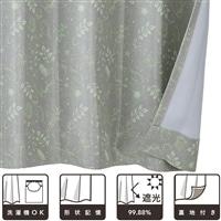 遮光性カーテン ティンカーベル 100×200cm 2枚組【別送品】