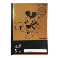 ディズニー スポーツ学習帳 5mm方眼 テニス