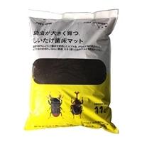 幼虫が大きく育つ菌床マット 11L