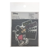 ディズニーメッシュシール ミッキーマウスおしり