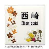 ディズニー表札 ミッキーマウス DC-ACAE-12【別送品】【要注文コメント】