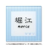 ディズニー表札 ミッキーマウス DC-ACBE-16【別送品】【要注文コメント】