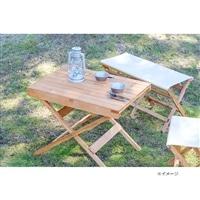 【数量限定】リフティー 木製折りたたみテーブル