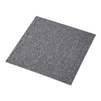【店舗取り置き限定】タイルカーペット 40×40 プレイン/グレー