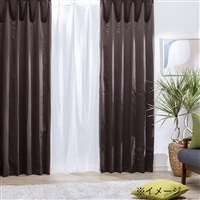 遮光4枚組セットカーテン プレーン 100×110 ブラウン