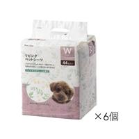 【ケース販売】Pet'sOne リビングペットシーツ ワイドサイズ 44枚×6個 (1枚あたり約22.7円)