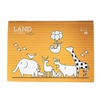 塗り絵LAND なかよし陸の動物たち B5