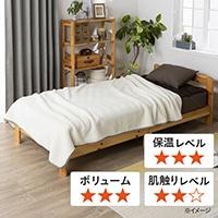 【2020秋冬】アクリル毛布 シングル ホワイト 140×200
