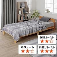 【2020秋冬】スムースウォーム毛布 セミダブル シュニーチェック/ライトグレー 160×200