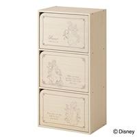 ドア付き 収納ボックス 3段 ラプンツェル ホワイト