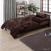 【数量限定・2020秋冬】そのまま使えるあったかボリューム寝具3点セット 楓ブラウン