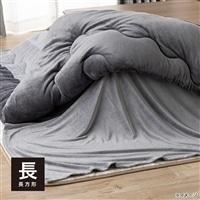 【2020秋冬】もちもち中掛け毛布 長方形 グレー 180×230