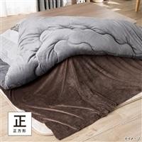 【2020秋冬】もちもち中掛け毛布 正方形 ブラウン 180×180