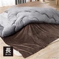 【2020秋冬】もちもち中掛け毛布 長方形 ブラウン 180×230