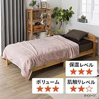 【2020秋冬】ふかふか2枚合わせ毛布 ピンク シングル 140×190