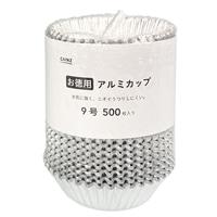 お徳用アルミカップ9号 500枚