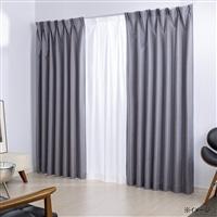 遮光 ヴェルト グレー 100×135cm 4枚組セットカーテン