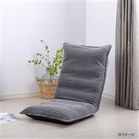 【店舗取り置き限定】【2020秋冬】倒れにくい座椅子専用カバー シュニー/グレー