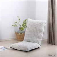 【2020秋冬】倒れにくい座椅子専用カバー ネージュシャイン/ネイビー