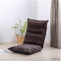 【2020秋冬】&Pet 倒れにくい座椅子専用カバー 楓/ブラウン