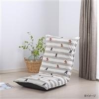 【2020秋冬】&Pet 倒れにくい座椅子専用カバー ミッキーマウス/ボーダー