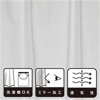 【店舗取り置き限定】フラット 100×108cm 2枚組 レースカーテン