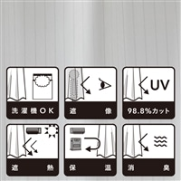 【店舗限定】透けない消臭 プリミエール 150×175cm 2枚組 レースカーテン