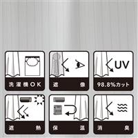 【店舗取り置き限定】透けない消臭 プリミエール 150×228cm 2枚組 レースカーテン