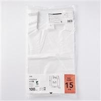 バイオマスレジ袋 No.45 乳白色 100枚入 VRB4520