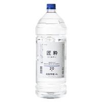 カインズ焼酎 20度 匠粋 4000ml【別送品】