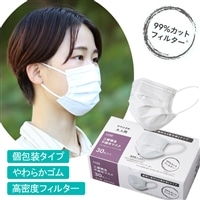 三層構造不織布マスク やや小さめ 個包装 30枚