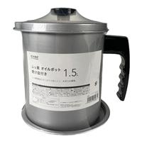ふっ素オイルポット 受皿付1.5L OP-150