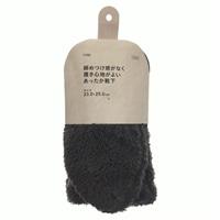 【2020秋冬】締めつけ感がなく 履き心地がよい あったか靴下 23.0-25.0cm ブラウン