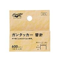 kumimoku ガンタッカー 替え針 11×8mm