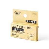 kumimoku ガンタッカー 替え針 ステン11×8mm