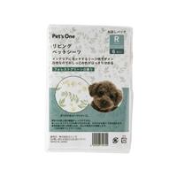 Pet'sOne リビングペットシーツ レギュラーサイズ 6枚 (1枚あたり約16.3円)