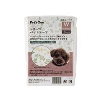 Pet'sOne リビングペットシーツ ワイドサイズ 3枚 (1枚あたり約32.7円)