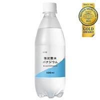 【ケース販売】強炭酸水バナジウム 500ml×24本