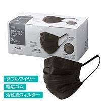不織布 活性炭フィルター ダブルワイヤーマスク 30枚