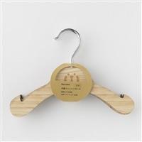 木製ペット用ハンガー 小