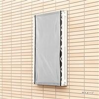 【2021春夏】日よけ ぎらぎらしない遮像遮熱小窓用シェード 45×120cm