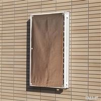 【2021春夏】日よけ 陽射しと熱を遮る格子窓用サンセイルタープ 葵マーブル ブラウン 60×135cm