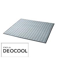 【2021春夏】デオクール もちもちキルトラグ 185×185cm ブルー