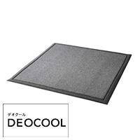 【2021春夏】デオクール 防音極厚ラグ 185×185cm ブラック