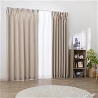 汚れがつきにくい カーテンライト 100×200cm 4枚組セットカーテン